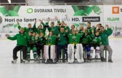 U-14 Posamične fotografije za sezono 2016/17
